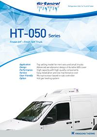 ht-050-series-1