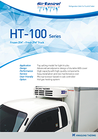 ht-100-series-1-small