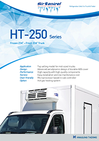 ht-250-series-1-small