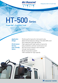 ht-500-series-1-small